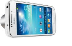 Samsung Galaxy S4 Zoom Price To Be 499 Euros